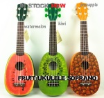 kiwi-watermelon-pineapple-ukulele